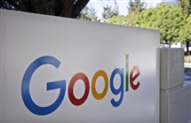 Google repackaged its cloud services and corporate software and hardware offerings into a new unit called Google Cloud on Thursday.